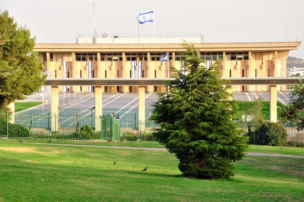 ביקור נשיא צ'כיה מילוש זאמן בכנסת ישראל בתאריך 26/11/2018